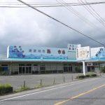 JR大原駅 大型店舗(国道128号線沿い)