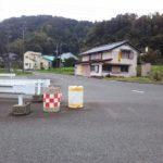 町道との交差点1(周辺)