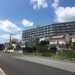 リゾートマンション大原
