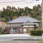 【値下げ】いすみ市小池6LDK平屋建て全面リフォーム済☆★☆
